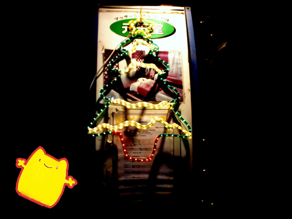 クリスマスイルミネーション2013